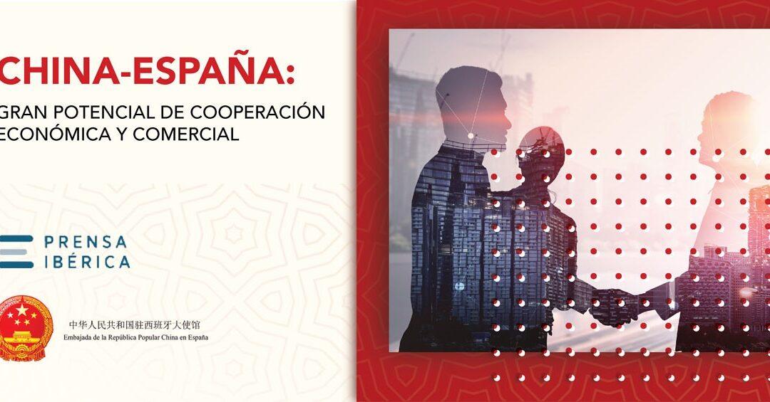 Tomarial participa en el Foro China-España organizado por Prensa Ibérica